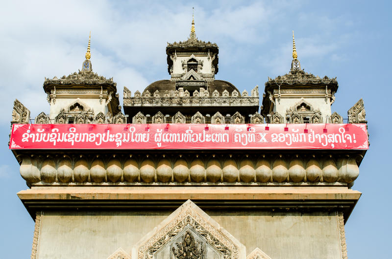 Большая красная кампания афиши для партии 10th людей Lao революционной стоковые фото
