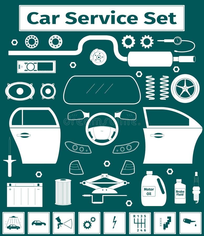 Большие установленные значки обслуживания автомобиля бесплатная иллюстрация