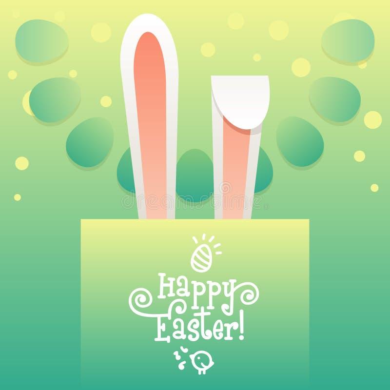 Большие уши кролика пасхи, пасхальные яйца и вычерченный текст иллюстрация штока