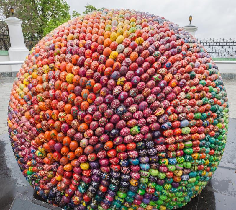 Большое пасхальное яйцо стоковые изображения rf