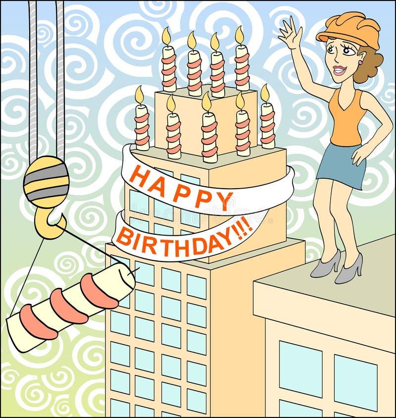 поздравление архитектора с днем рожденья зеркалках они обычно