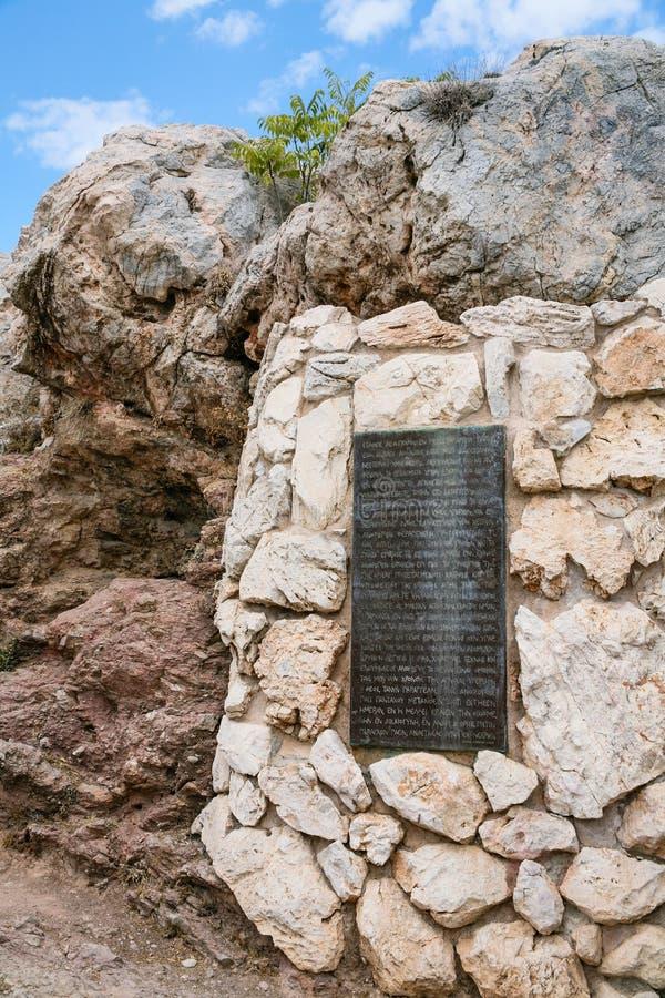 Бронзовая доска речи Пола в Афинах стоковое изображение rf