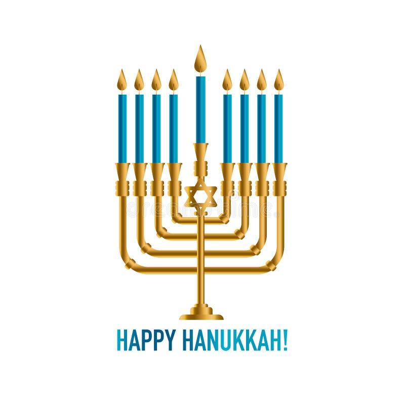 Бронзовое menorah Хануки с горящими свечами иллюстрация вектора