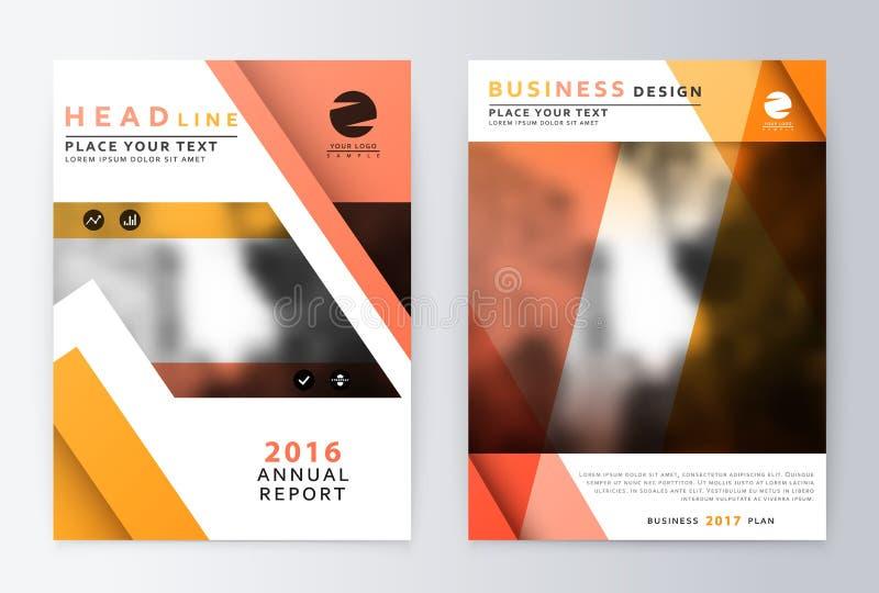 Брошюра годового отчета иллюстрация вектора