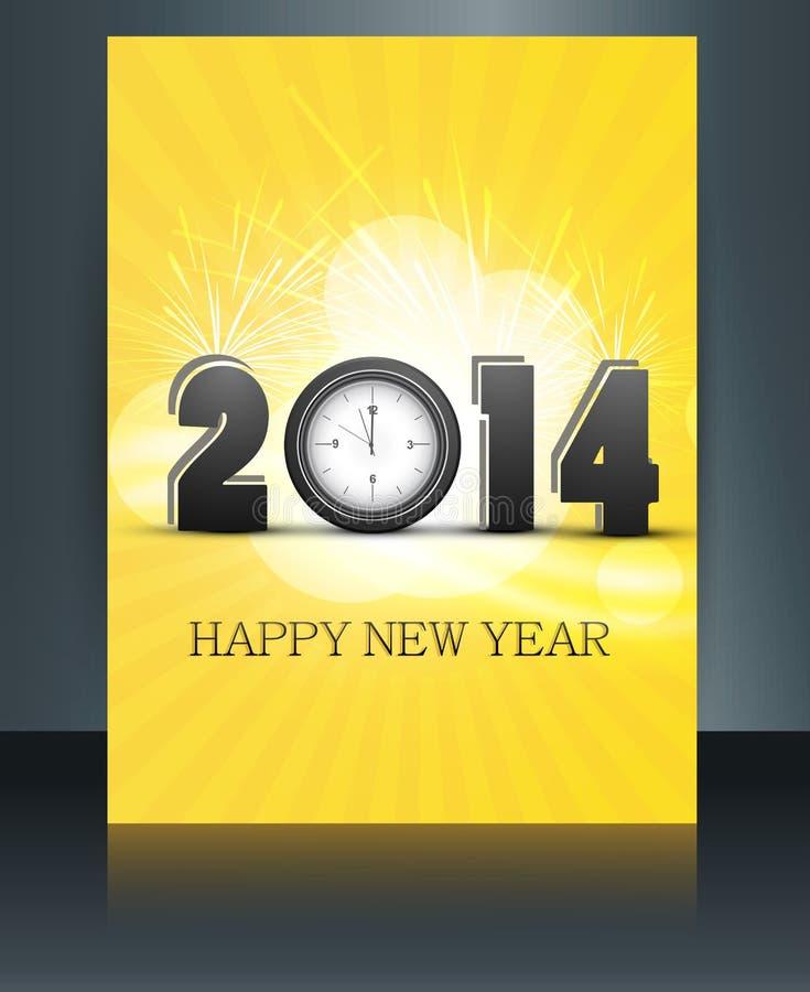 брошюра карточки подарка торжества 2014 Новых Годов красочная  бесплатная иллюстрация