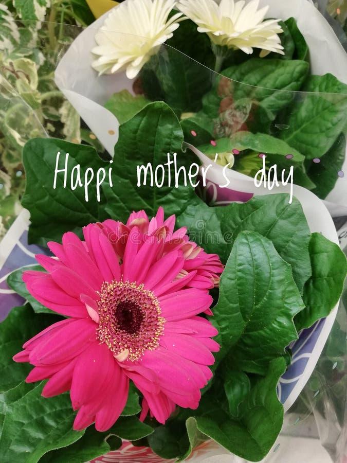 Букет красивых цветков на День матери стоковая фотография rf