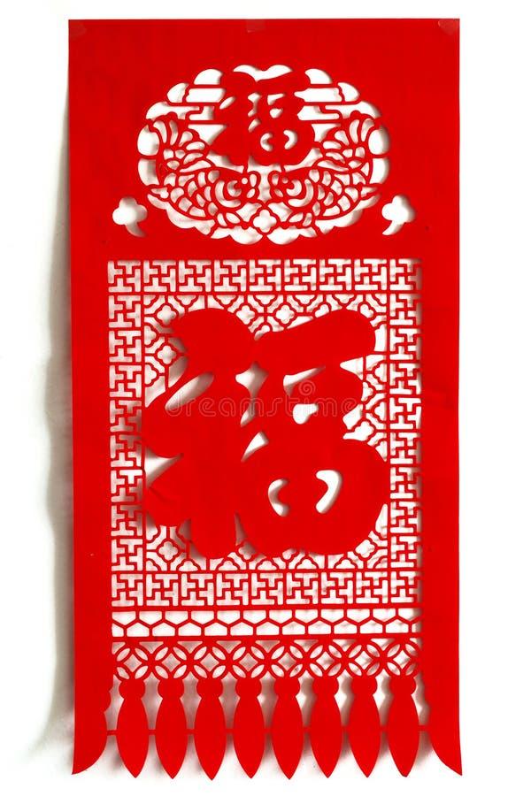 бумага отрезока китайца стоковое фото rf