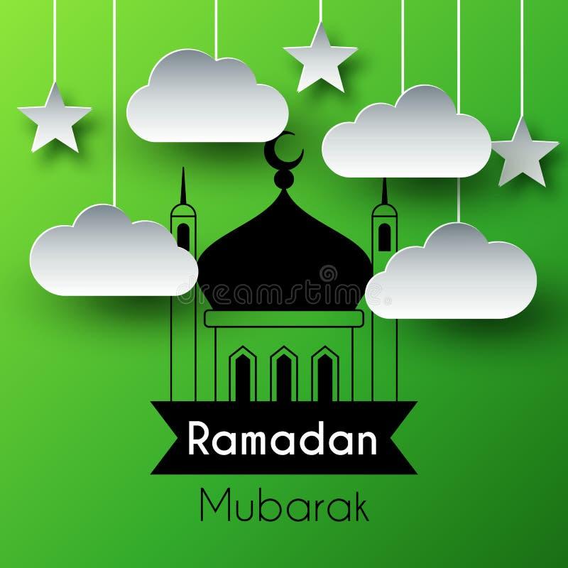 Бумажная предпосылка приветствию искусства на святой месяц Рамазан Kareem иллюстрация штока