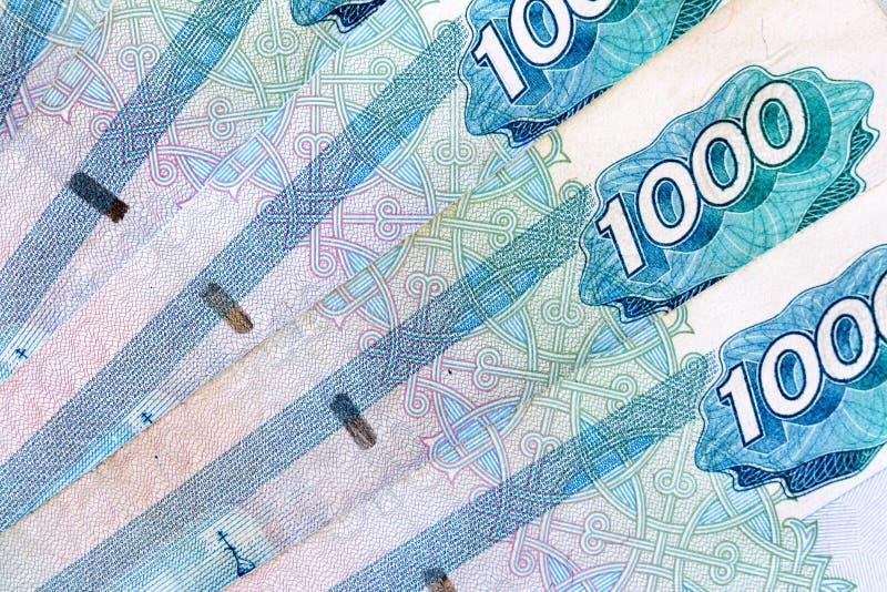 бумажные деньги русские стоковая фотография rf