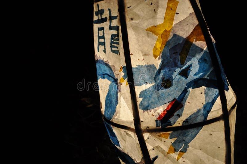 Бумажный фонарик стоковые изображения rf