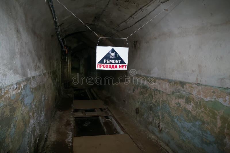 Бункер и укрытие секретной Коммунистической партии ядерный - опасные стоковое изображение rf