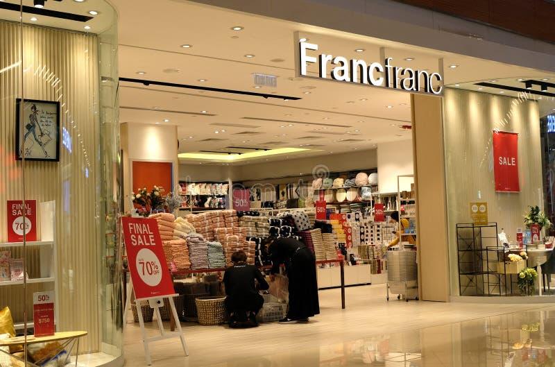 Бутик Francfranc в Гонконге Francfranc японский магазин хозяйственных товаров работая под стоковое изображение rf
