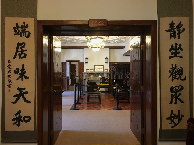 Бывшая резиденция последнего императора Китая стоковое фото