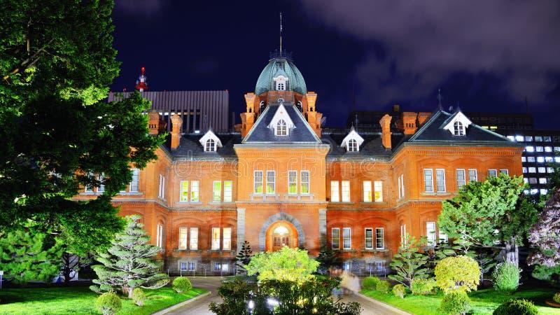 Бывшее правительственное учреждение Хоккаидо стоковое изображение rf