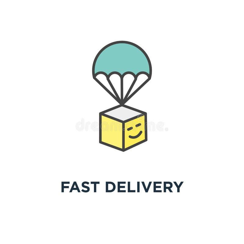 быстрое обслуживание доставки, доставка пакетов, счастливые милые пакеты летает на парашюты, значок e, символ шаблона коммерции, иллюстрация вектора