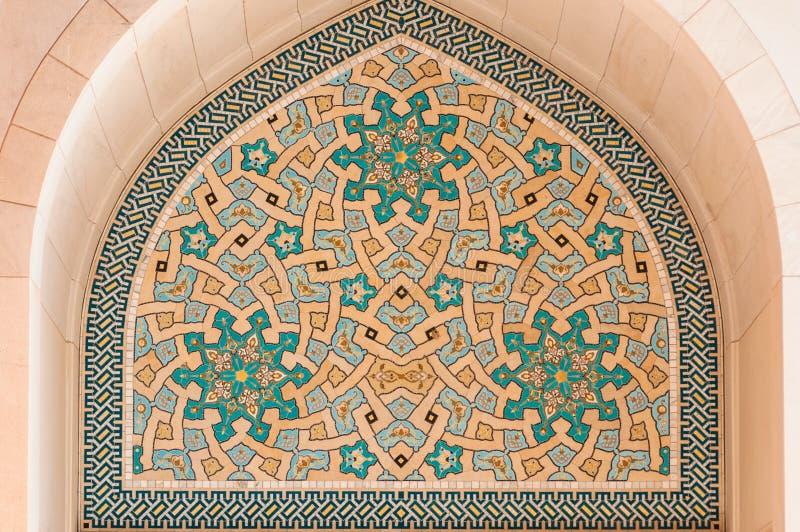 Ближневосточные плитки мозаики стоковая фотография rf