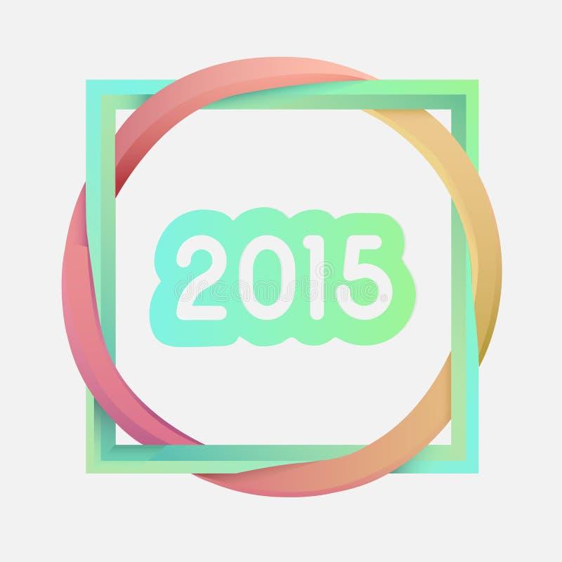 Блокируя квадрат и круг с 2015 иллюстрация вектора