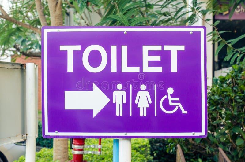 Ванная комната подписывает внутри общественный парк стоковые фотографии rf