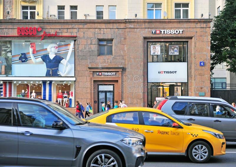 Варенье ½ ¿ Traffiï в улице Tverskaya, Москве стоковая фотография