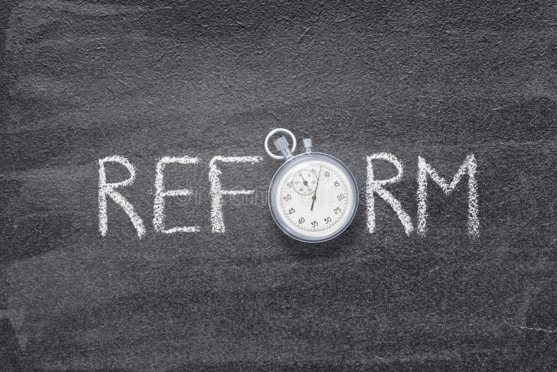 Вахта слова реформы стоковые фото