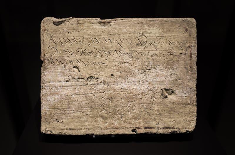 Вводные линии игры Aeneid написанные в латыни поэтом Virgil стоковое изображение rf