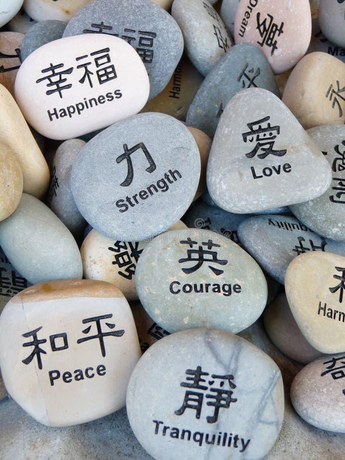 вдохновляющие камни стоковое изображение