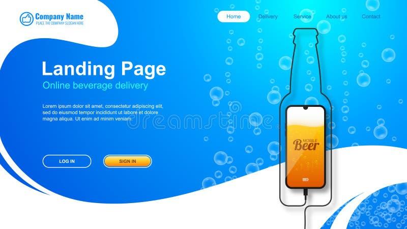 Веб-страница доставки напитков через Интернет иллюстрация вектора