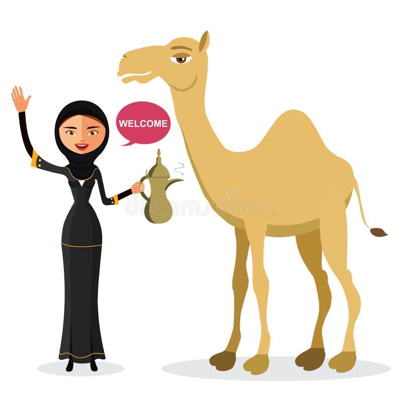 Вектор - арабская женщина держа арабский бак кофе и развевая ее изолят руки на белой предпосылке бесплатная иллюстрация