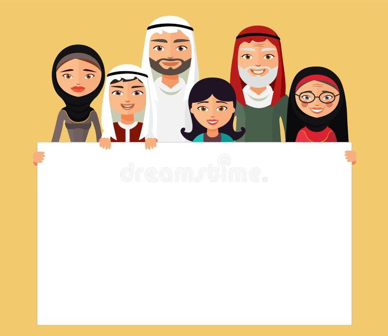 Вектор - арабская семья, мусульманские люди, саудовский человек шаржа и женщина Мусульманская семья с знаком иллюстрация штока