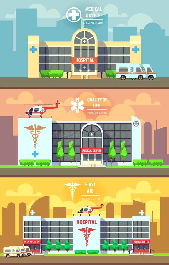 Вектор здания медицинского центра и больницы иллюстрация штока