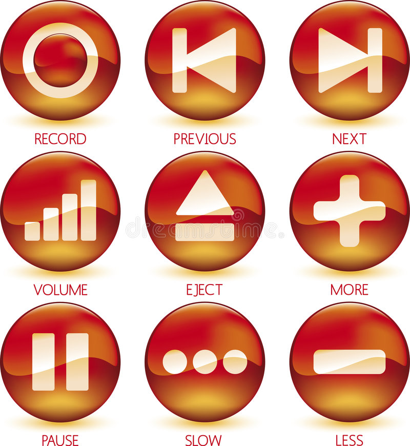 вектор иконы 1of4 установленный средствами иллюстрация вектора