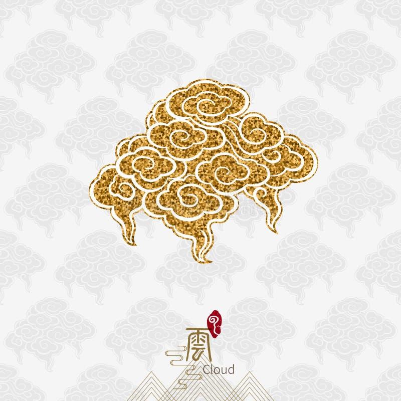 Вектор: Китайская поднимая картина облака традиционная безшовная бесплатная иллюстрация
