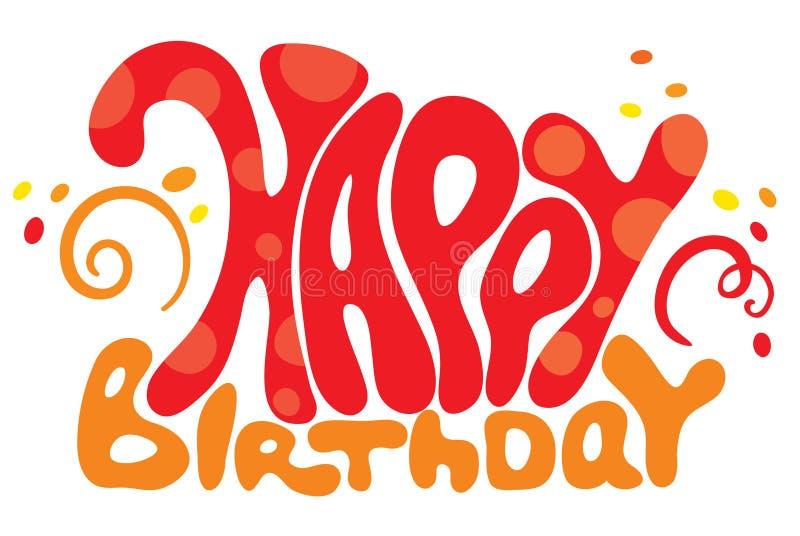 вектор надписи дня рождения бесплатная иллюстрация