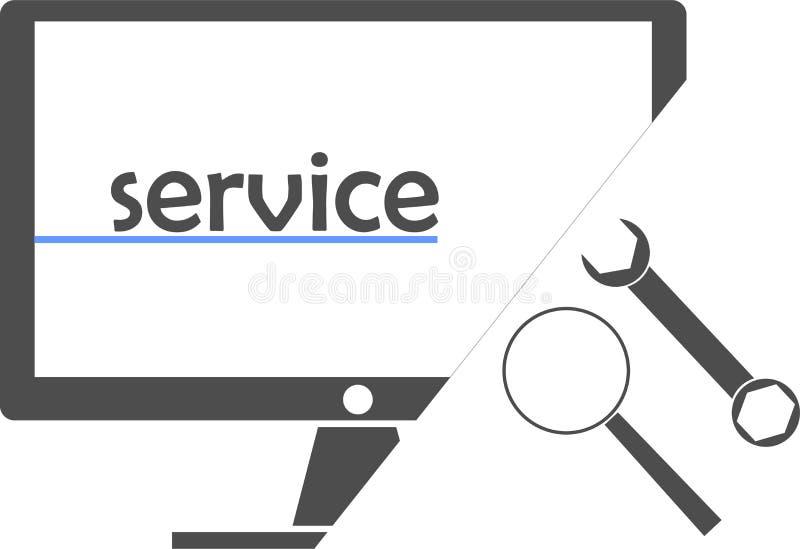 Вектор - обслуживание иллюстрация вектора