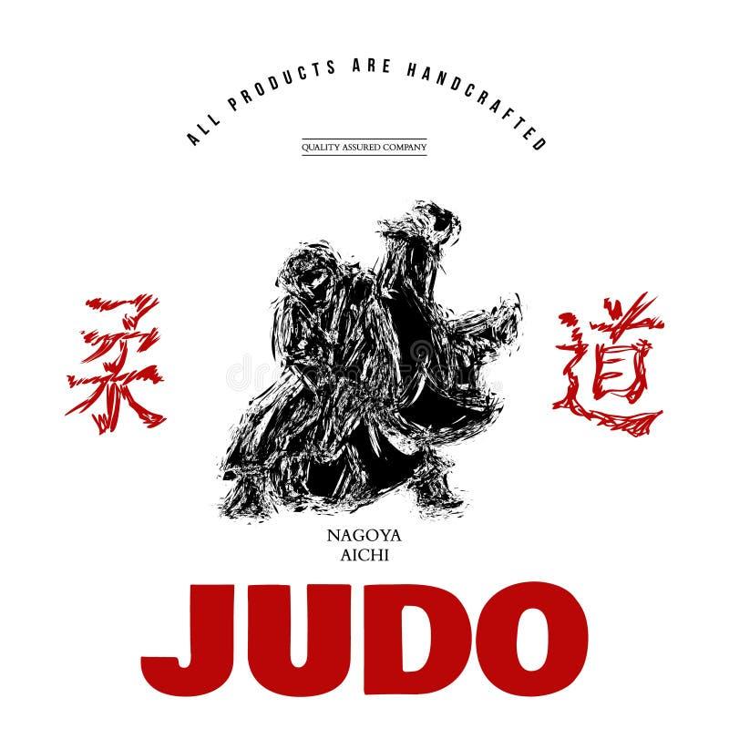 Вектор печати футболки спорта дзюдо графический иллюстрация вектора