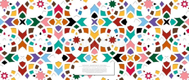 Вектор полного фона современного цветочного узора арабескы красочный иллюстрация вектора