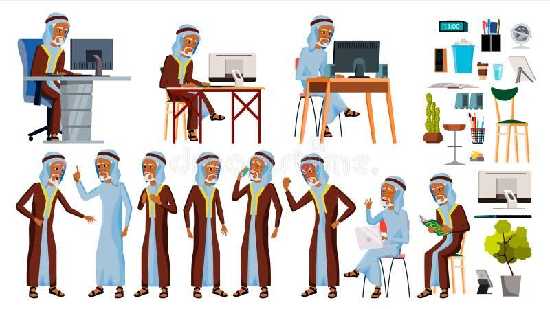 Вектор работника офиса арабского человека установленный Комплект Арабский, мусульманин старо Эмираты, Катар, ОАЭ Эмоции стороны,  иллюстрация вектора