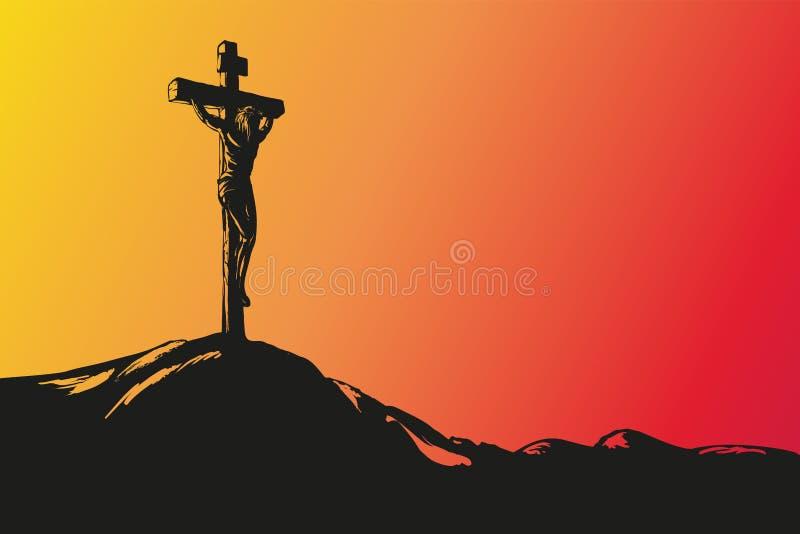 Вектор распятия Иисуса Христоса нарисованный рукой иллюстрация вектора