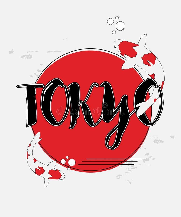 Вектор рыб Koi ТОКИО, вышивка куртки бомбардировщика, графическая футболка напечатал футболку иллюстрация штока