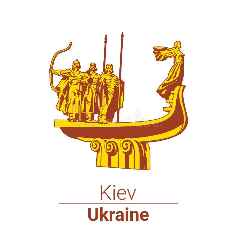 вектор символа регулирования пламени цвета Памятник к основателям Киева Украина иллюстрация вектора
