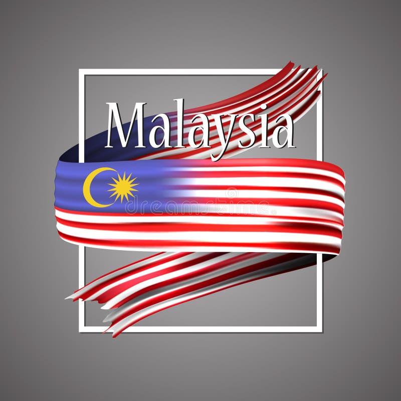 вектор типа Малайзии имеющегося флага стеклянный Официальные национальные цвета Лента нашивки малайзийца 3d реалистическая Предпо иллюстрация вектора