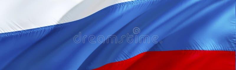вектор типа России имеющегося флага стеклянный дизайн флага перевода 3D развевая Национальный символ русского развевая дизайн зна стоковое изображение