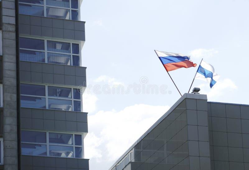 вектор типа России имеющегося флага стеклянный Развевая красочный флаг России стоковое изображение rf