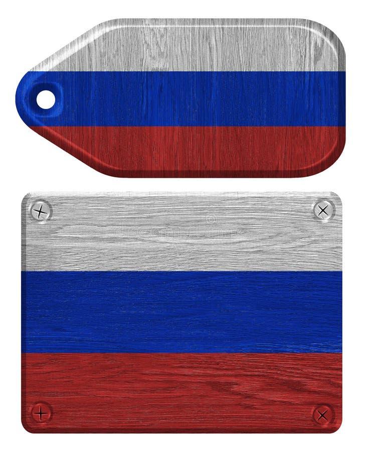 вектор типа России имеющегося флага стеклянный иллюстрация штока