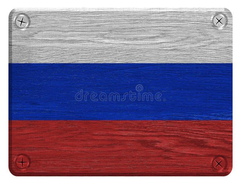 вектор типа России имеющегося флага стеклянный стоковая фотография rf