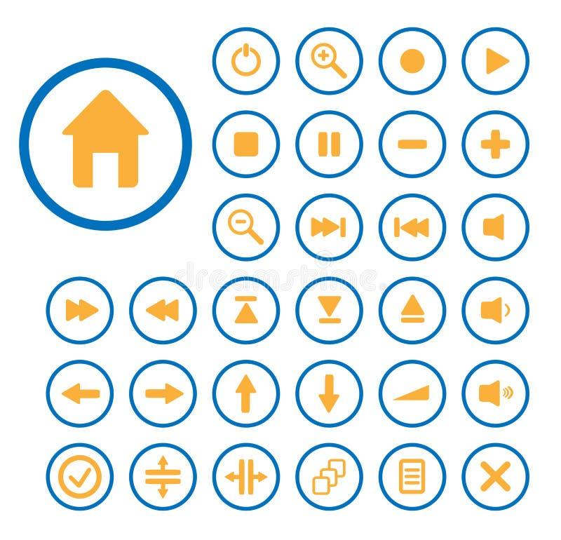вектор установленный кнопками бесплатная иллюстрация