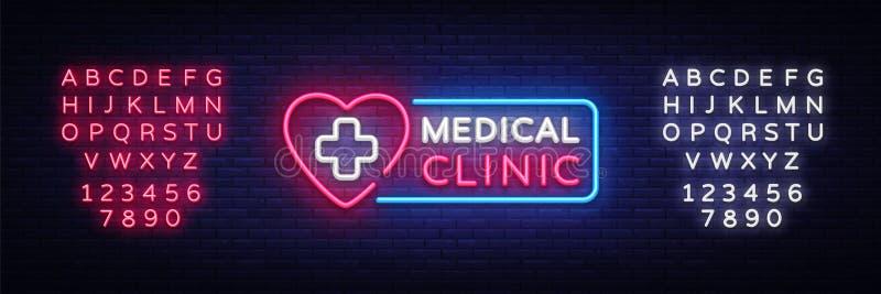 Вектор шильдика медицинской клиники неоновый Медицинский неоновый накаляя символ, светлое знамя, неоновый значок, элемент дизайна бесплатная иллюстрация