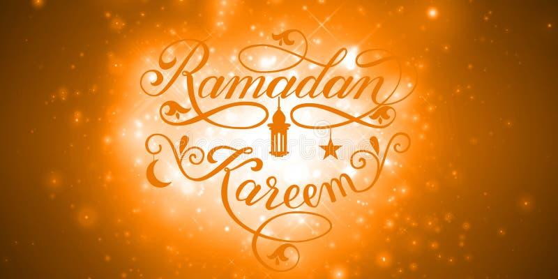Вектор элегантный помечая буквами Рамазан Kareem Мусульманская святая иллюстрация с сияющей каллиграфией, звезда месяца, серповид иллюстрация штока