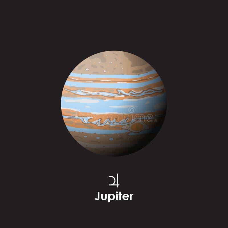 Вектор Юпитер на предпосылке с символом бесплатная иллюстрация