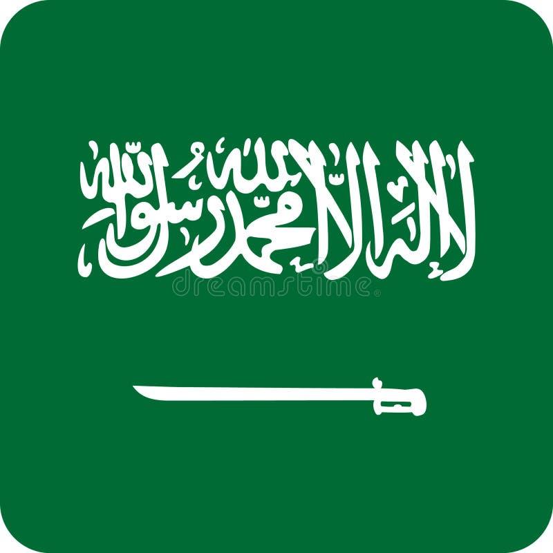 Вектор eps иллюстрации Саудовской Аравии флага иллюстрация штока